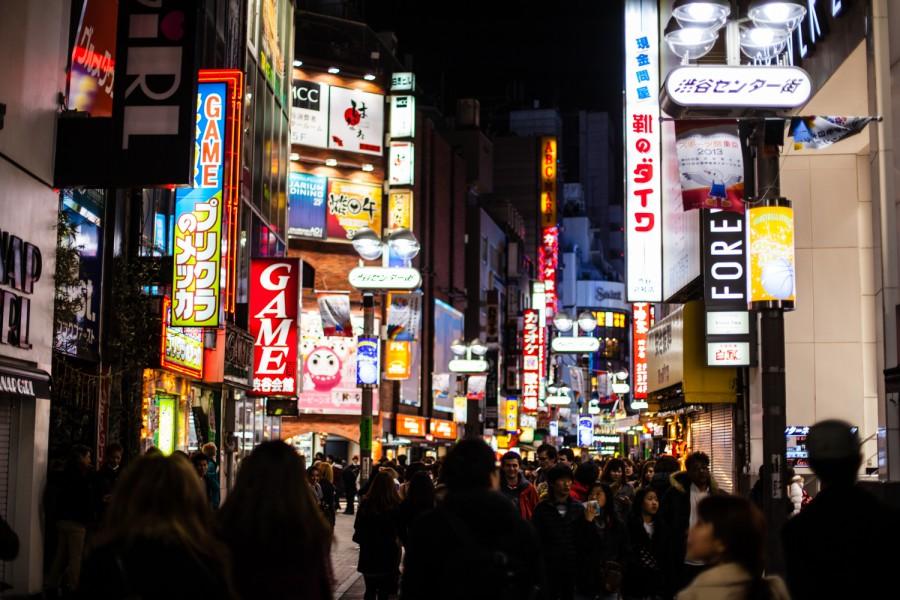 Las calles de Shibuya