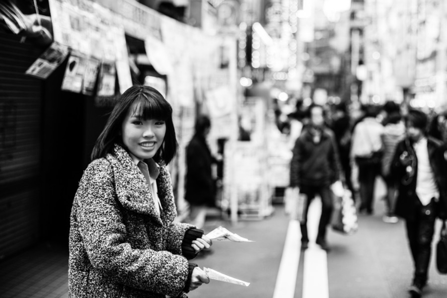 La chica de Akihabara