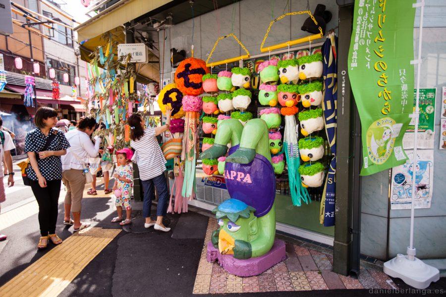 Tanabata (七夕)
